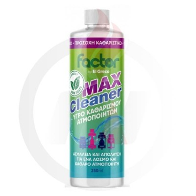Factor Max Cleaner 250ml Καθαριστικό Ατμοποιητών