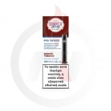 Dinner Lady Disposable Smooth Tobacco 20mg